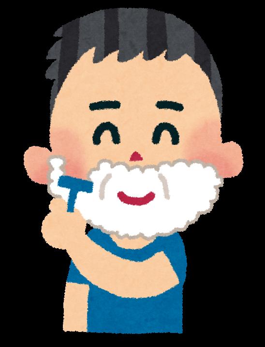 「髭剃り フリー」の画像検索結果