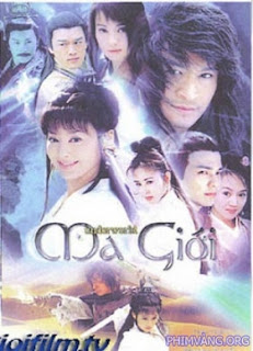 Ma Gii 34/34 Dvd Rip (Lng Ting)