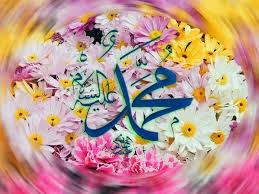 Uban Rasulullah saw kajian islam online bangmazied
