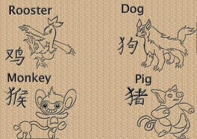 Pokemon Chinese Zodiac Tattoo Designs Set 3