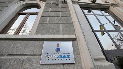 Кабинет министров утвердил реформу управления Нафтогазом