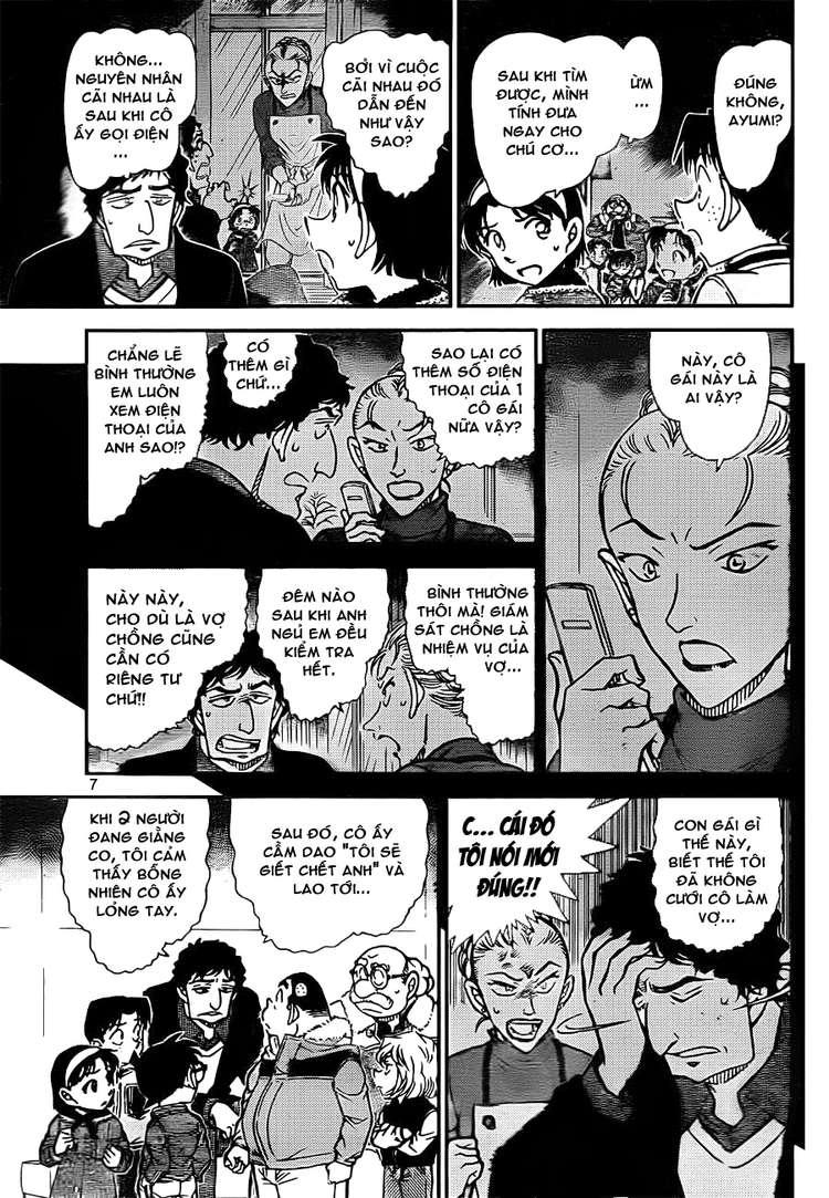 Detective Conan - Thám Tử Lừng Danh Conan chap 802 page 7 - IZTruyenTranh.com