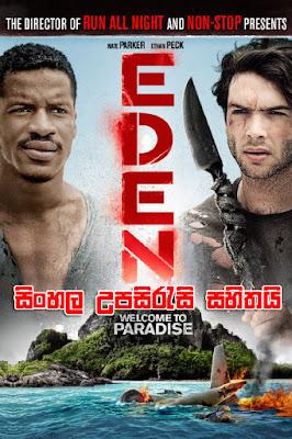 Eden 2014 Full Movie Watch Online Free