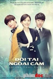 Doi Tai Ngoai Cam
