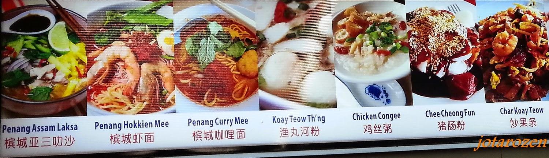 First Choice Dog Food Malaysia