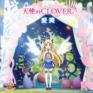 Astarotte no Omocha! OP Single - Tenshi no CLOVER