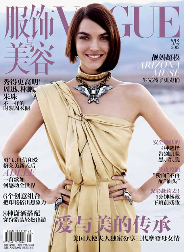 Vogue China May 2012: Arizona Muse by Josh Olins