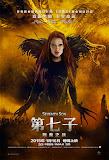 獵魔七煞/第七傳人(Seventh Son)poster