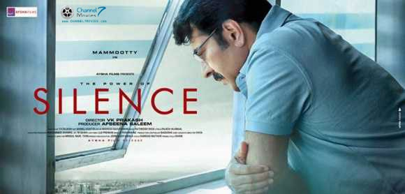 Silence 2013 Malayalam Movie Watch Online