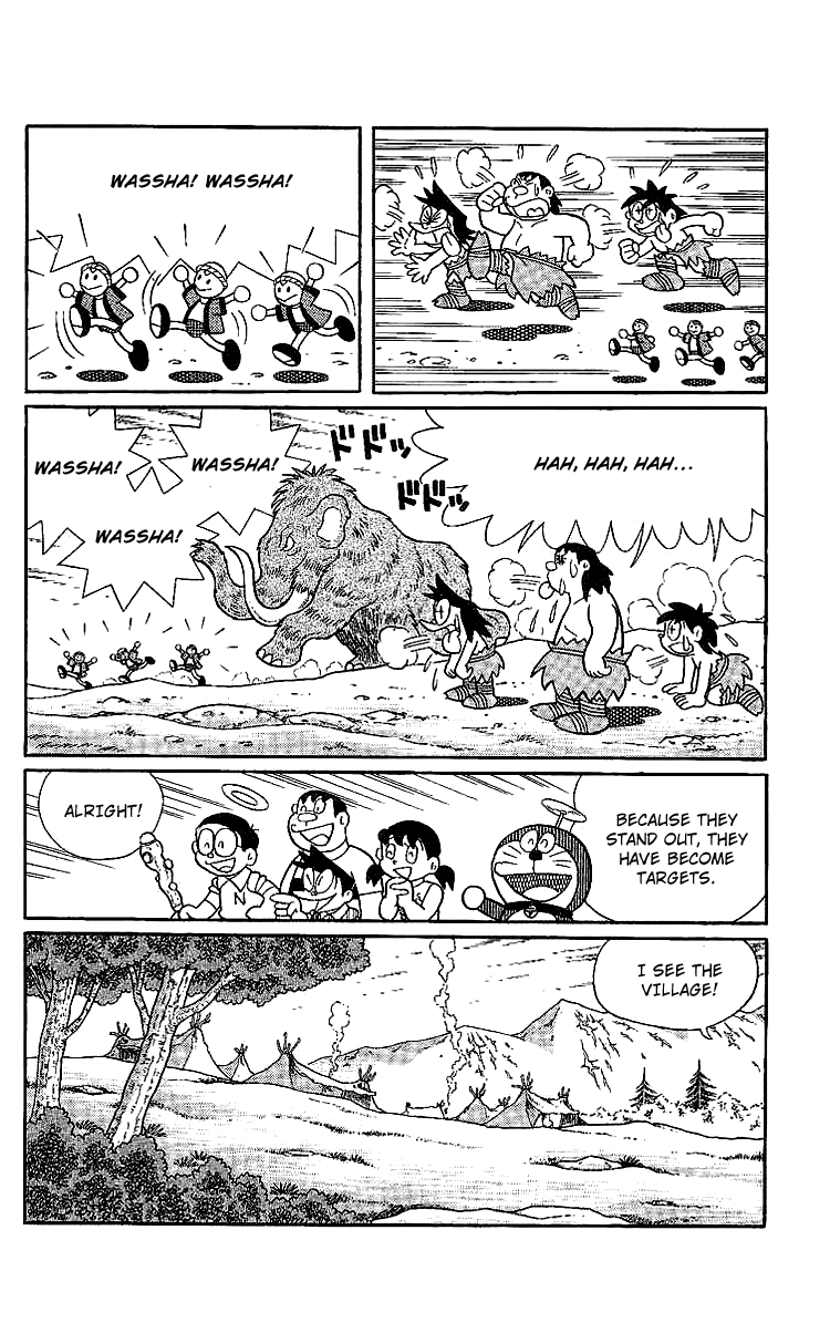 Daichohen Doraemon Vol 015_002 page 33