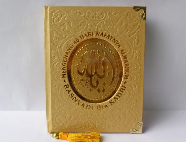 Ilmu Ulumul Qur'an