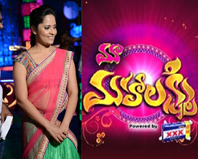 SUPER SINGER 8 - TELUGU MUSIC SHOW - ALL EPISODES