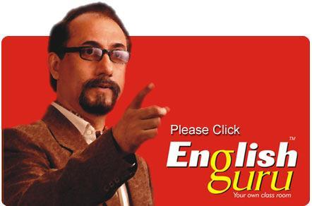 English Guru Bangla | Video Tutorial