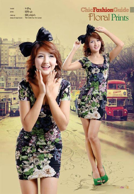 M Seng Lu - Myanmar Model Girls