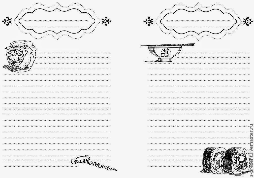 Листы для записной книжки своими руками