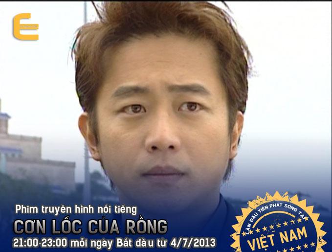 """Lần đầu tiên phát sóng tại Việt Nam,Cơn Lốc Của Rồng là một trong những sê-ri phim truyền hình tình cảm xã hội được mong đợi nhất xứ Đài, quy tụ lực lượng diễn viên """"khổng lồ"""" với các..."""