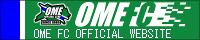 青梅FCオフィシャルwebサイト