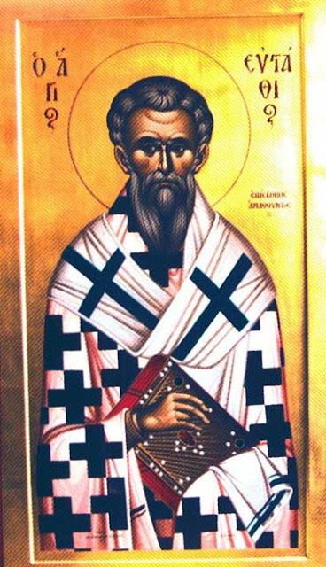 http://2.bp.blogspot.com/-eyLy3138WZU/Twhs0eNHchI/AAAAAAAAOcU/VcU1D3foEh8/s1600/eustathius_bishop_amathus.jpg