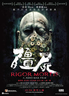 Watch Rigor Mortis (Geung si) (2013) movie free online