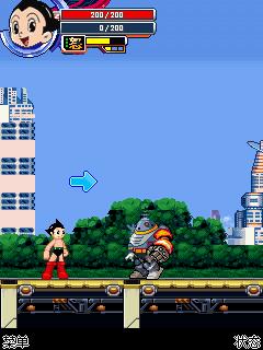 Neste momento, Astro Boy vem para a atenção de penal militar, que