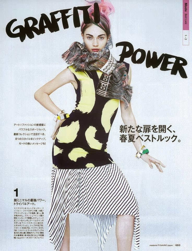 Antonina Vasylchenko HQ Pictures Madame Figaro Japan Magazine Photoshoot March 2014