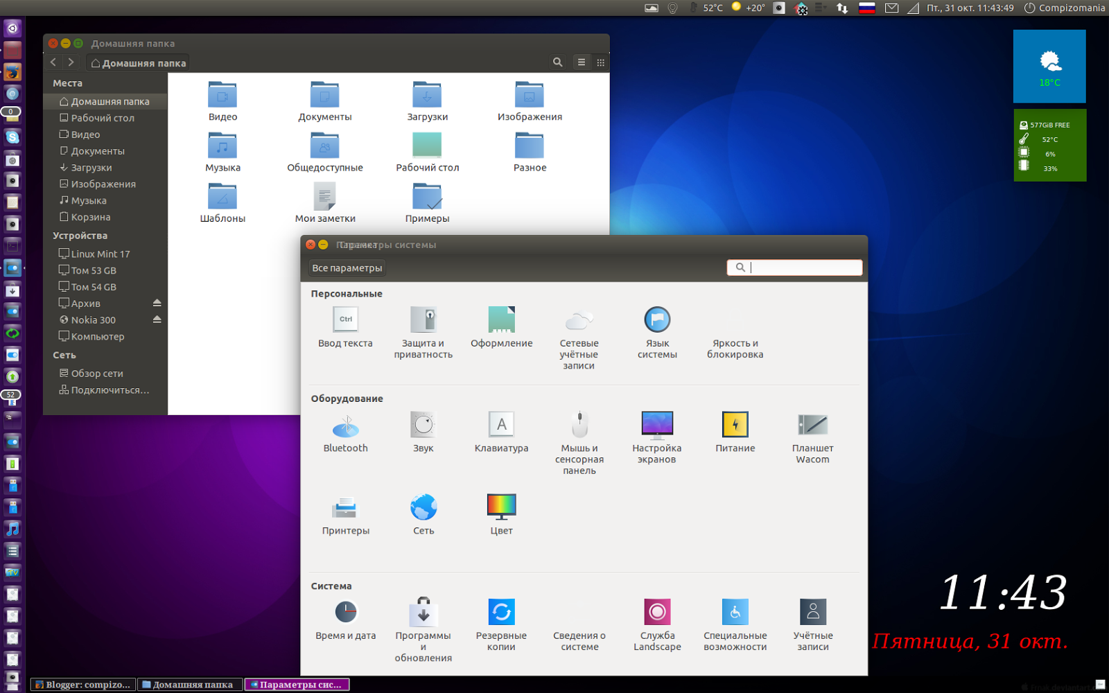 Установить значки mint-x icons sudo add-apt-repository ppa:noobslab/icons sudo apt-get update sudo apt-get install