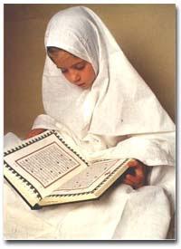 تلفظ أنفاسها في حلقة قرآن