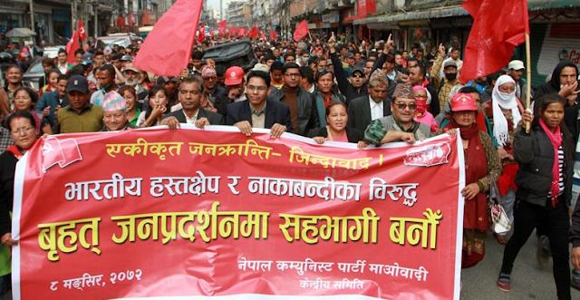 http://www.onlinecanadanepal.com/2015/11/cpn-maoist-biplap-demonstration-against.html