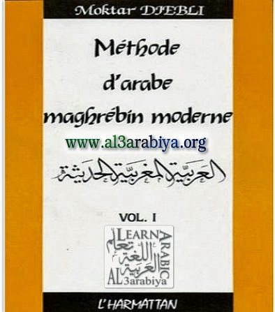 Methode d'arabe maghrebin Moderne V1