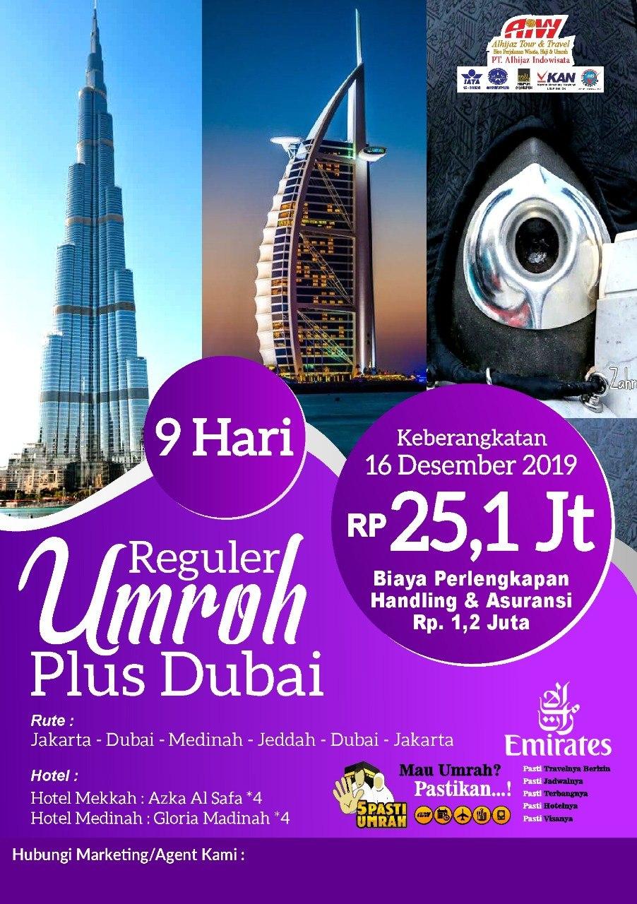 Paket Umroh Plus Dubai 9 Hari 2019
