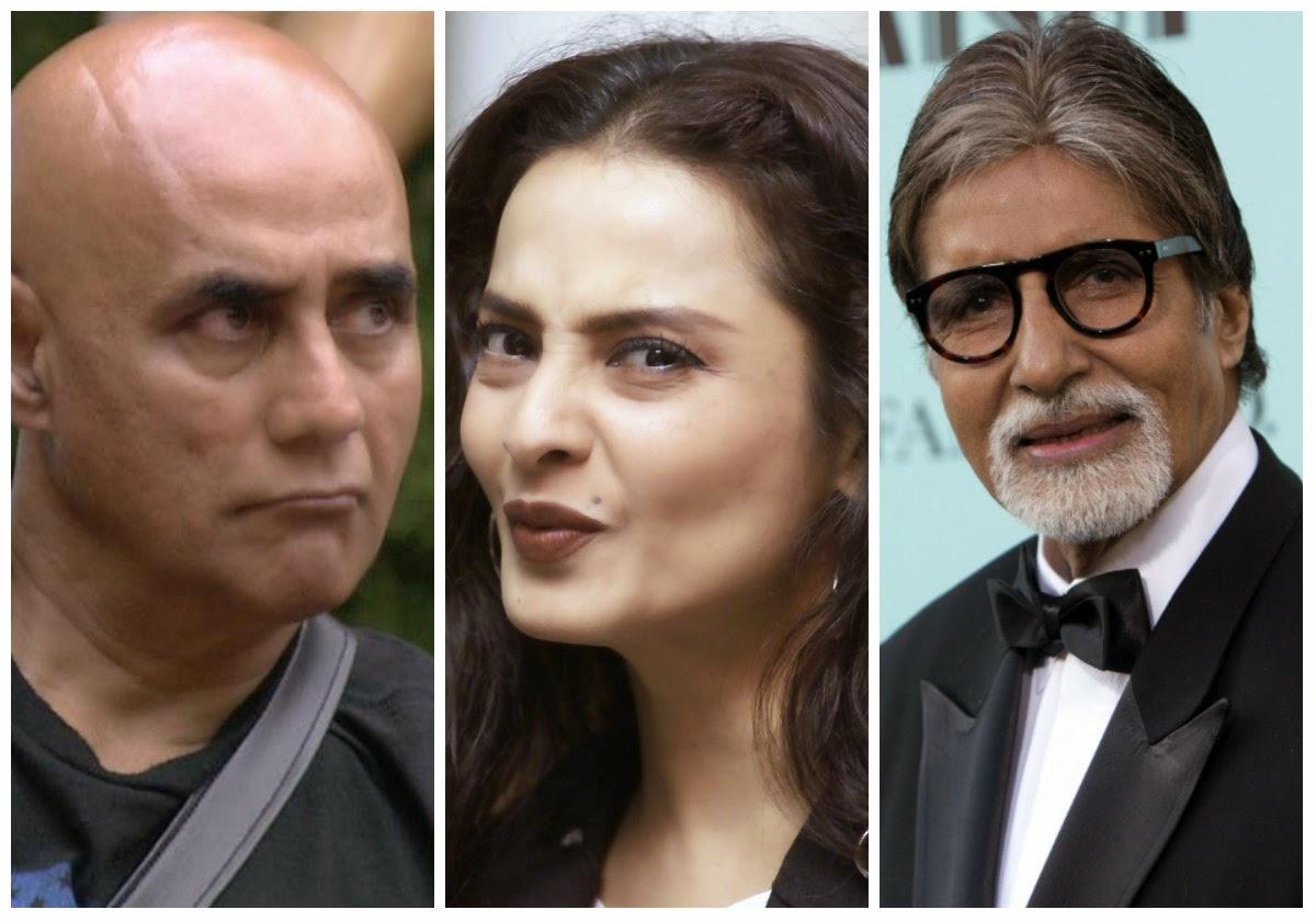 Puneet Issar Rekha Amitabh Bachchan