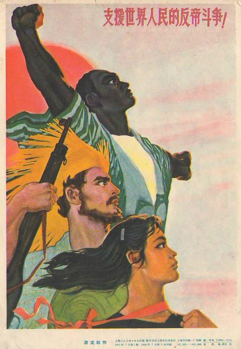need for dawn of communism in This week we posted america under communism, a propaganda comic  anti- communist educational film that's half red dawn, half hostel.