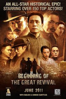 Kiến Đảng Vĩ Nghiệp - Beginning Of The Great Revival