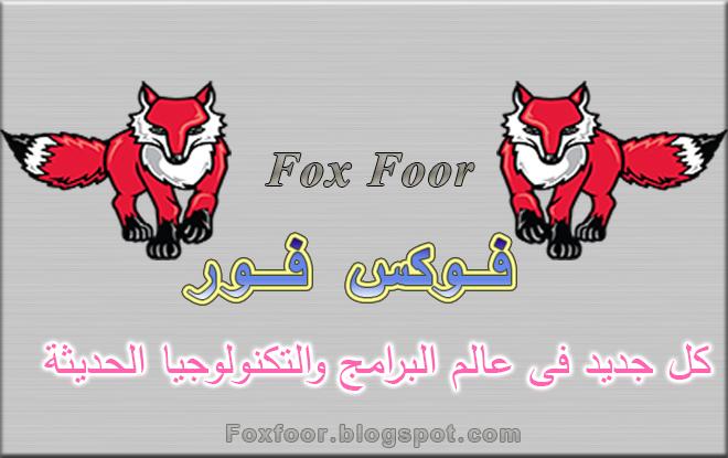 فوكس فور