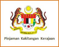 SKIM PINJAMAN PERIBADI KAKITANGAN KERAJAAN 1 MALAYSIA