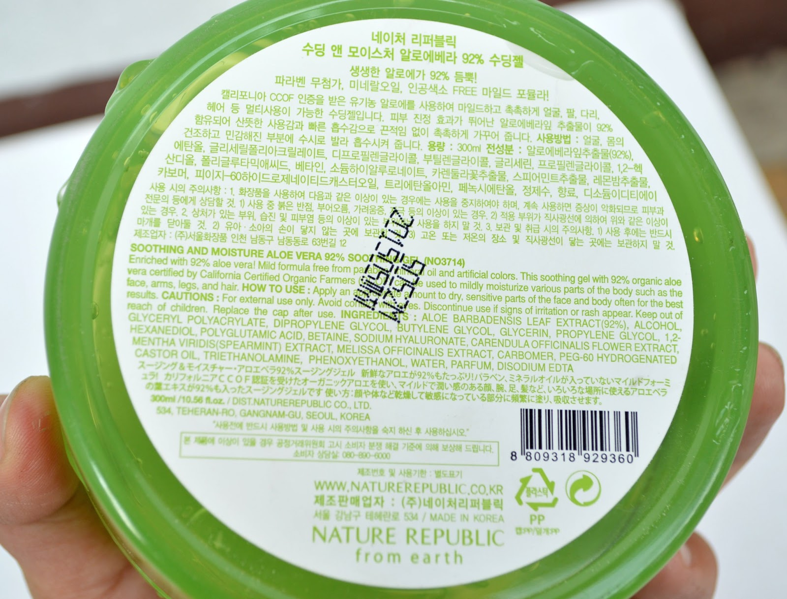 Peachy Pink Sisters Review Nature Republic Soothing Moisture Bath Body Lotion Apple Mango Heres The Ingredients List And Instructions On How To Use