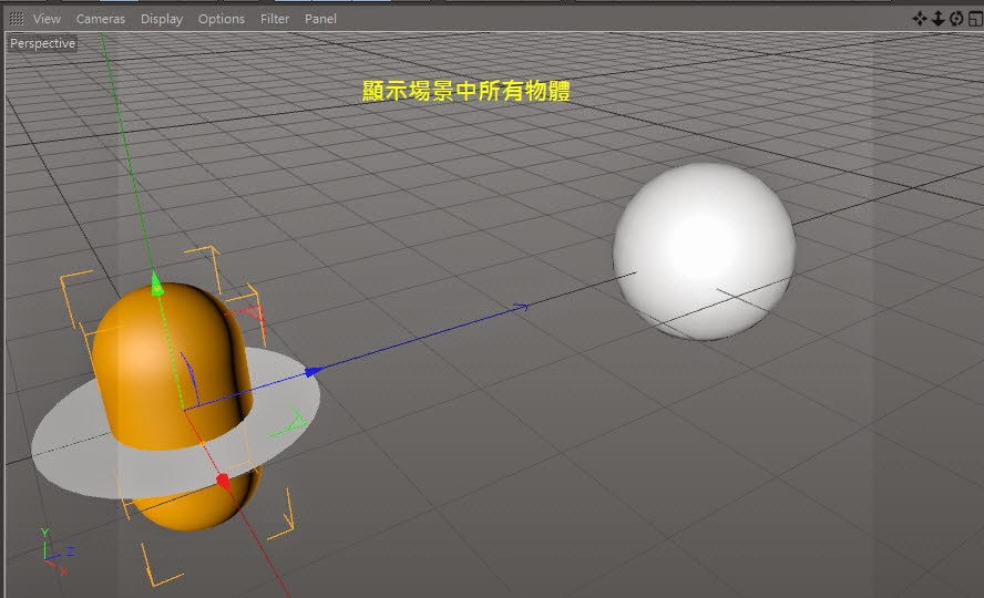 Useful Cinema 4D Shortcuts For Beginners 04