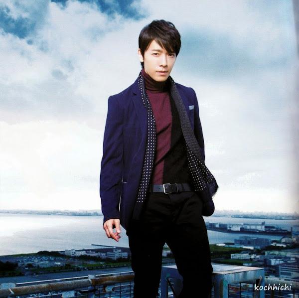 Donghae Blue World