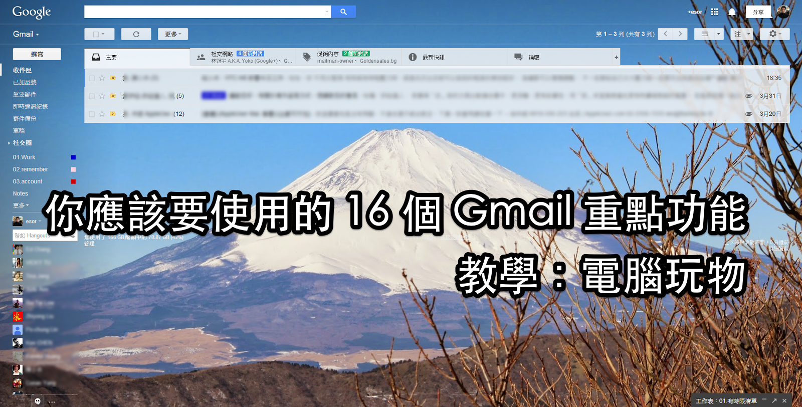 Gmail mountain theme images - Gmail Mountain Theme Images 9