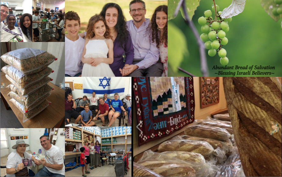 Yeshua's Fresh Bread - Saving Lives in Israel