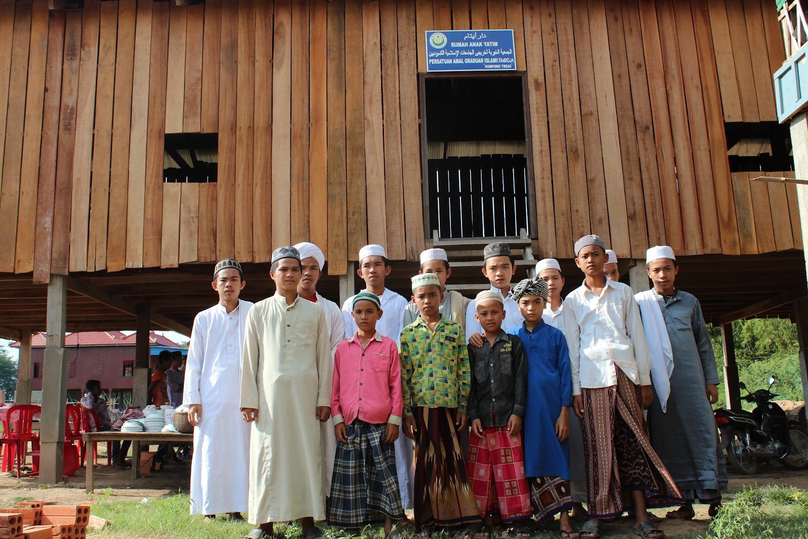PERSATUAN AMAL GRADUAN ISLAM KEMBOJA
