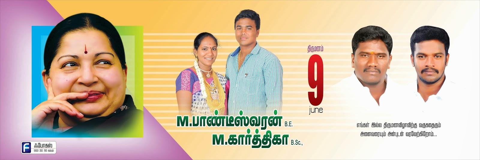 Indian Wedding Banner Design Wedding Flex Banner Design's