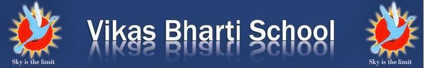 Vikas Bharti School
