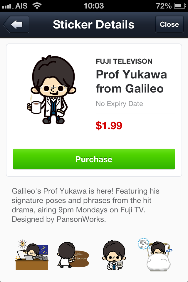 ユカワくんfromガリレオ : Prof Yukawa from Galileo