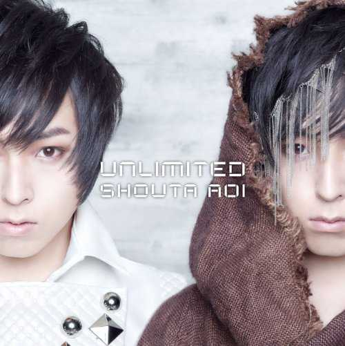 [Album] 蒼井翔太 – UNLIMITED (2015.04.22/MP3/RAR)