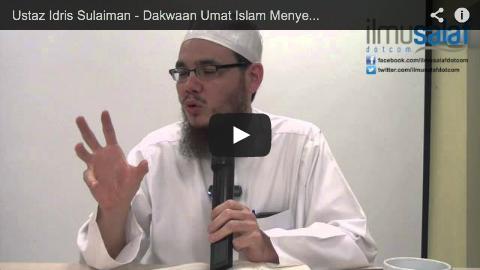 Ustaz Idris Sulaiman – Dakwaan Umat Islam Menyembah Ka'bah