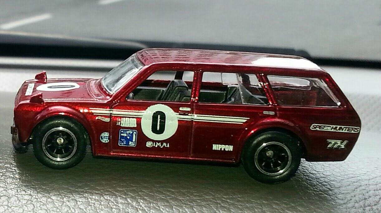 #World of Small Car / Dunia Kereta Kecil #: Hot Wheels '71 ...