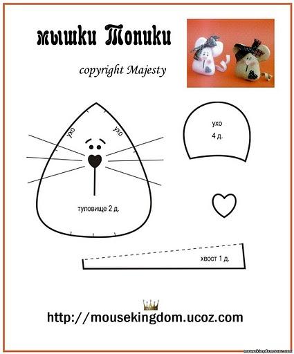 http://2.bp.blogspot.com/-f-Zem9YSYV4/UDV000QrNTI/AAAAAAAAI64/Rvw0gbBcIZo/s1600/Topiki-vikMm%255B1%255D.jpg