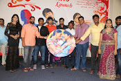 Shailu movie audio release function-thumbnail-15