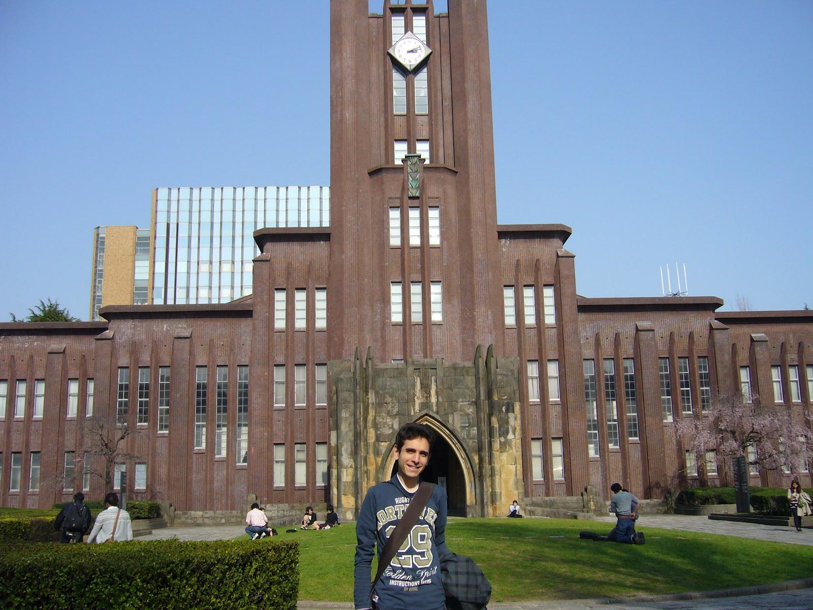 http://2.bp.blogspot.com/-f-cY1UY_0oQ/T5EOvIlkhvI/AAAAAAAAlPE/g9j4dhY1a9k/s1600/Tokyo+university+%288%29.JPG